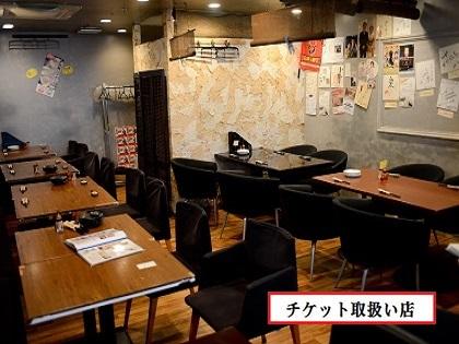 みやじま亭4201