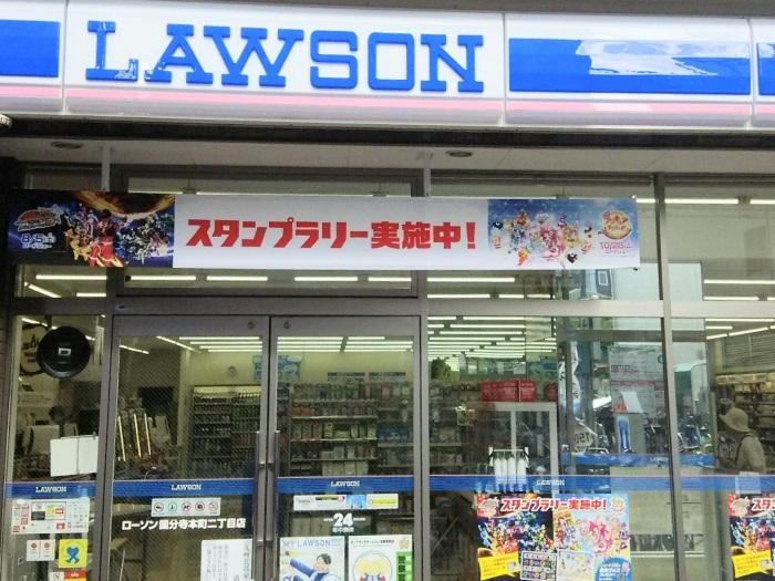 lowson_20170718_eye