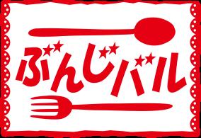 banner_bar