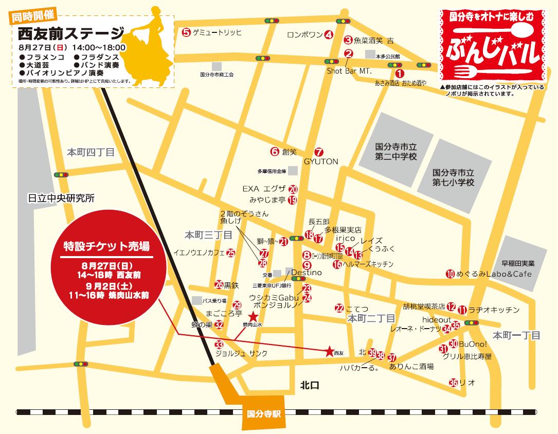 map20170718_4